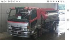 Продам ёмкость с бензовоза 5600L