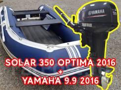 Solar 350. 2016 год, длина 3,50м., двигатель подвесной, 15,00л.с.