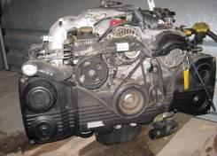 Двигатель в сборе. Subaru: Impreza WRX, Forester, Impreza XV, Legacy, Outback, Impreza WRX STI, Impreza, Exiga, Legacy B4, BRZ EJ20, EJ205, EJ201, EJ2...