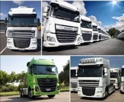Срочный выкуп грузовых автомобилей спецтехники