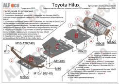 Защита двигателя. Toyota Fortuner, GGN50L, GUN156, KUN51L, KUN60L, KUN61L, TGN156, TGN51L, TGN61L, KUN156 Toyota Hilux Pick Up, GUN125, GUN125L, GUN12...