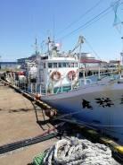 Шхуна рыболовная японская