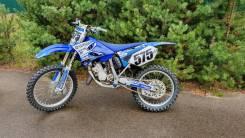 Yamaha YZ 125, 2007