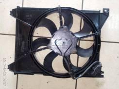 Вентилятор радиатора KIA 977303C000