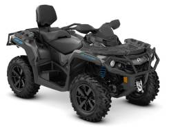 BRP Can-Am Outlander Max 650 XT 2020
