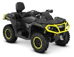 BRP Can-Am Outlander Max 650 XT-P 2020, 2019