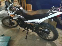 Racer RC250 GY-C2, 2016
