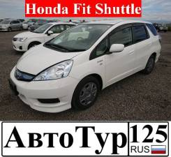 Honda Fit Shuttle. Без водителя