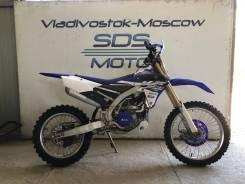 Yamaha YZ 250FX