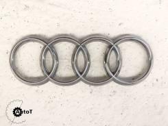 Эмблема решетки. Audi: A6 allroad quattro, Q5, S6, Q7, S8, Q3, S4, RS Q3, A8, RS7, A4, RS6, A7, A6 BPP, BSG, BVJ, CANC, CAND, CDUC, CDUD, CGQB, CGWD...
