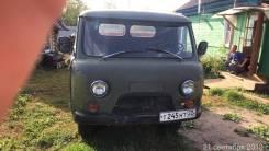 УАЗ 330301, 1986