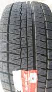 Bridgestone Blizzak Revo GZ , Japan, 225/50R17