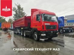 Нефаз 9509. Самосвальный полуприцеп в Кемерово., 31 000кг.