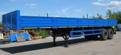 Нефаз 9334-0014120-01 бортовой полуприцеп для шоссейного седельного тягача 65116 и 65206 и подобных., 2020