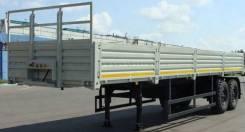 Нефаз 9334-10 полуприцеп бортовой для вездехода тягача 53504 (43118), 65221, 2020