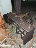 Шнекороторный снегоочиститель Т40, мтз