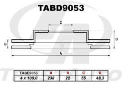 Диск тормозной T Corolla AE100 (91-00), AE104, CE100, CE104