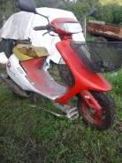 Honda DJ 1R