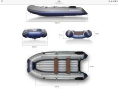 Продается комплект, лодка ПВХ Флагман 330U + мотор Suzuki 9,9.