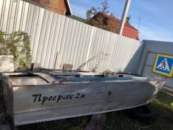 Продам лодку прогресс 2м