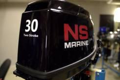 Лодочный мотор Nissan Marine NM 30 H S В НСК! + масло в подарок!