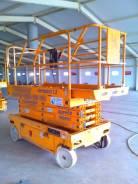 Электрический подъёмник в Аренду