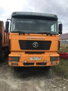Shaanxi Shacman SX3316DR366, 2013
