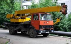 Ивановец КС-3577, 1993