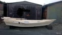 Продам деревяные лодки