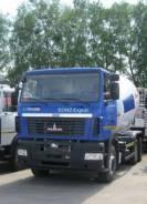 Автобетоносмеситель 69361А шасси МАЗ-6312В3-010 7м3  (ЕВРО-4) (КПП ZF), 2019