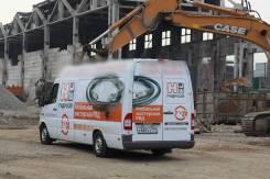 Спец. фургон для ремонта рукавов высокого давления