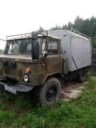 ГАЗ 66-11, 1989