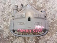 Суппорт тормозной. Toyota: Vista, Camry Prominent, Carina, Celica, Windom, Corona, Camry Gracia, Camry, Carina ED 1VZFE, 2CT, 3SFE, 3SGE, 3SGTE, 1MZFE...
