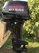Nissan Marine 18