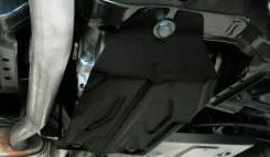 Защита заднего редуктора Renault Kaptur / Duster / Arkana / Terrano 10