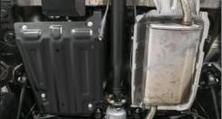 Защита топливного бака Renault Kaptur / Duster / Arkana / Terrano 10