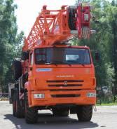 КамАЗ 43118 автокран КЛИНЦЫ КС-55713, 2019