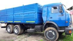 КамАЗ 53215-1050-15, 2020