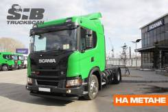 Scania G410, 2021