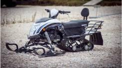 Motoland Snowfox 200, 2021
