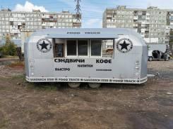 Кунгурский Машиностроительный Завод, 2019