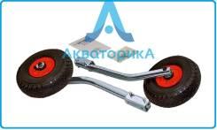 Транцевые колеса мобильные удлиненные