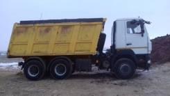 МАЗ 6501В5-480, 2014