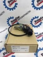 Датчик включения 4WD MITSUBISHI Pajero [MB837106]