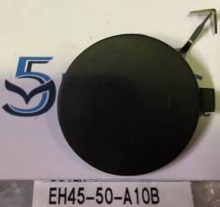 Заглушка крюка бампера переднего Мазда СХ-7 (ER) 2010-2012 (EH4550A10B) ЦБ003463