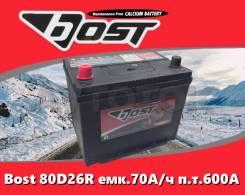 Аккумулятор Bost 80D26R емк.70А/ч п. т.600А (2021г)