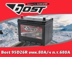 Аккумулятор Bost 95D26R емк.80А/ч п. т.680А (2021г)
