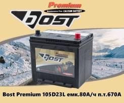Аккумулятор Bost Premium 105D23L емк.80А/ч п. т.670A (2021г)