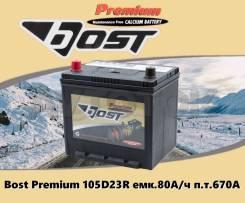 Аккумулятор Bost Premium 105D23R емк.80А/ч п. т.670A (2021г)