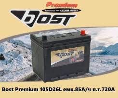 Аккумулятор Bost Premium 105D26L емк.85А/ч п. т.720А (2021г)